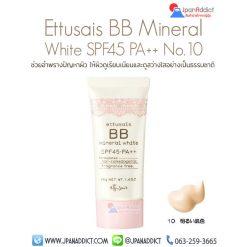 Ettusais BB Mineral White SPF45 PA++ No.10