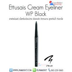 Ettusais Cream Eyeliner WP Black อายไลน์เนอร์ สีดำ