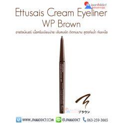 Ettusais Cream Eyeliner WP Brown อายไลน์เนอร์ สีน้ำตาล