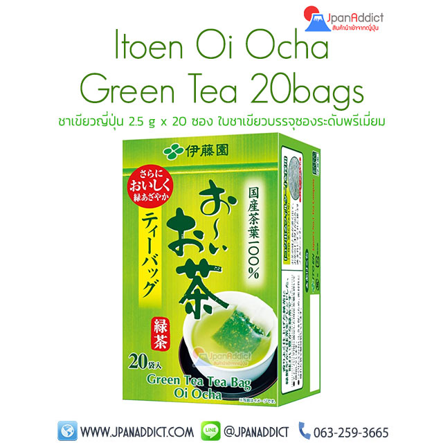 Itoen Oi Ocha Green Tea