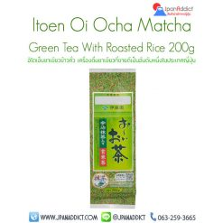 Itoen Oi Ocha Matcha Green Tea With Roasted Rice