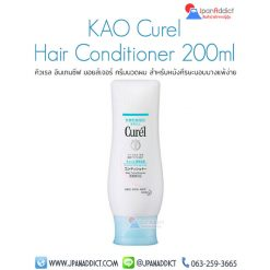 KAO Curel Intensive Moisture Care Hair Conditioner 200ml