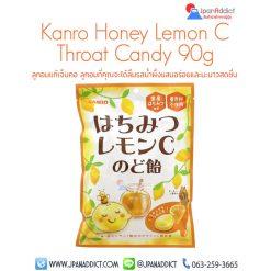 Kanro Honey Lemon C Throat Candy 90g ลูกอมแก้เจ็บคอ รสน้ำผึ้งมะนาว