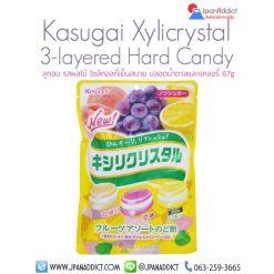 Kasugai Xylicrystal 3-layered Hard Candy 67g ลูกอม รสผลไม้ 0แคลอ