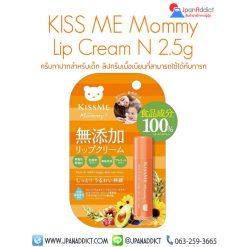 Kiss Me Mommy Lip Cream N 2.5g ลิปมันเด็ก