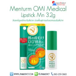Menturm OMI Medical Lip Stick Mn
