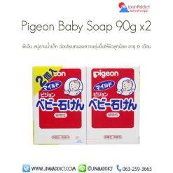 พีเจ้น สบู่อาบน้ำเด็ก Pigeon Baby Soap 90g