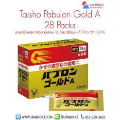 Taisho Pabulon Gold A
