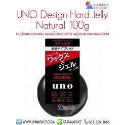 Shiseido UNO Design Hard Jelly Natural 100g เจลจัดแต่งทรงผม