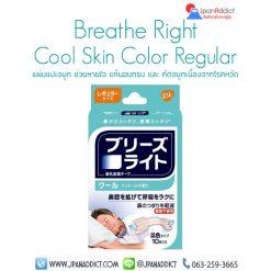 Breathe Right Cool Skin Color Regular