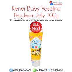 Kenei Baby Petroleum Jelly Vaseline 100g
