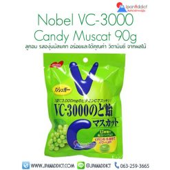 Nobel VC-3000 Throat Candy Muscat 90g