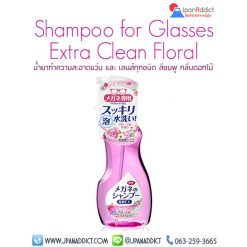 Shampoo for Glasses Extra Clean Floral 200ml