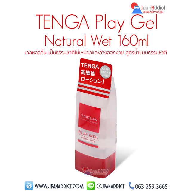 TENGA Play Gel Natural Wet 160ml เจลหล่อลื่น สีแดง