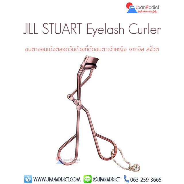 JILL STUART Eyelash Curler ดัดขนตา ที่ดัดขนตาเจ้าหญิง