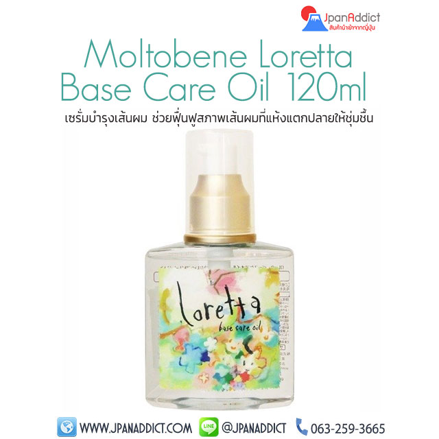 Moltobene Loretta Base Care Oil 120ml