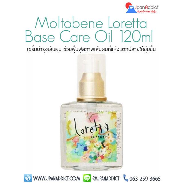 Moltobene Loretta Base Care Oil 120ml