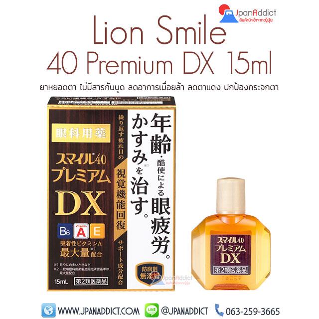 Lion Smile 40 Premium DX 15ml