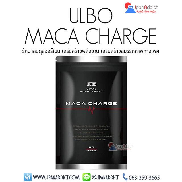 ULBO MACA CHARGE Citrulline Arginine Zinc เสริมสร้างพลังงาน เสริมสร้างสมรรถภาพทางเพศ