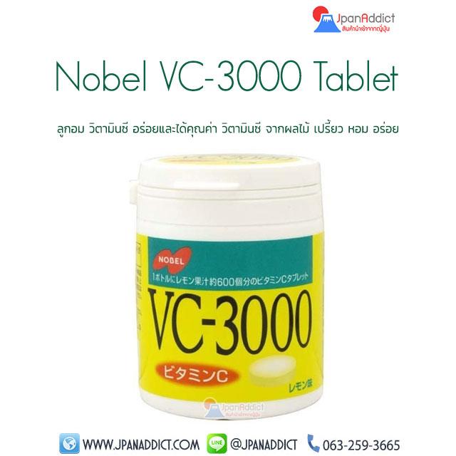 Nobel VC-3000 Tablet