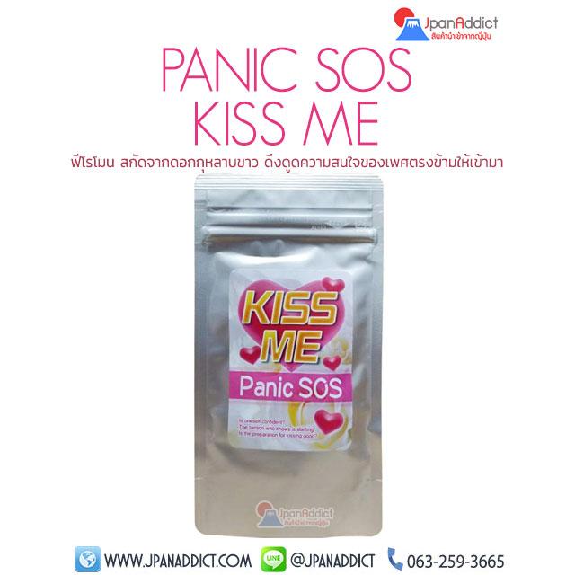 PANIC SOS KISS ME อาหารเสริม ฟีโรโมน