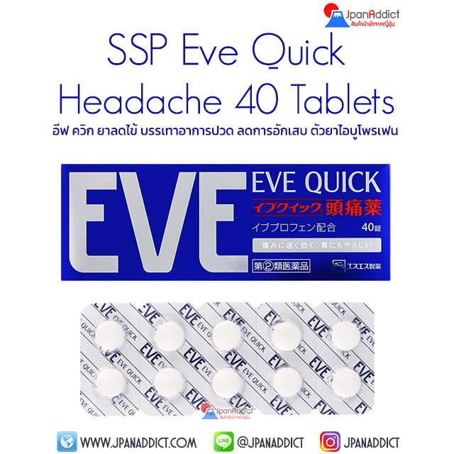 Eve Quick Headache 40 Tablets