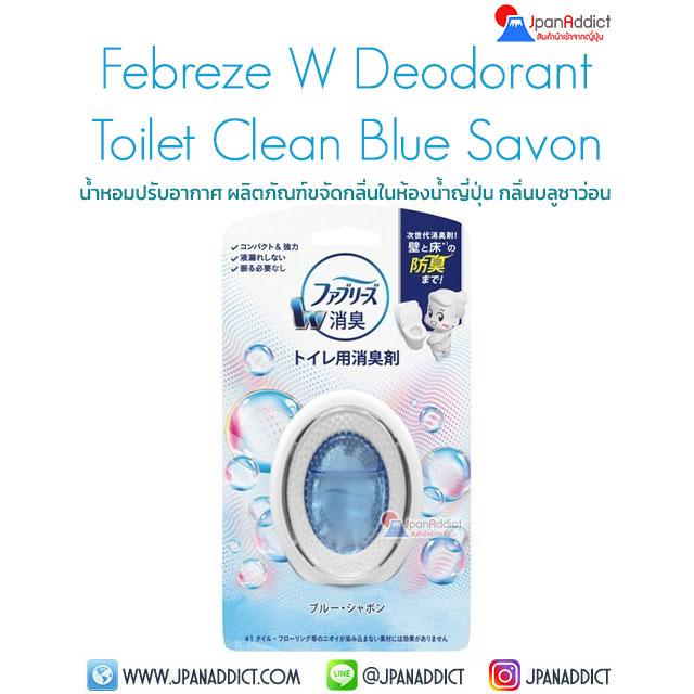 Febreze W Deodorant Toilet Clean Blue Savon 6ml